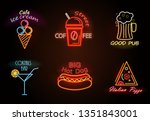 cafe ice cream and street...   Shutterstock . vector #1351843001