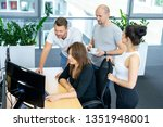 full concentration at work.... | Shutterstock . vector #1351948001
