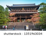 kyoto  japan  november 2  2018  ... | Shutterstock . vector #1351963034