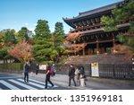 kyoto  japan  november 2  2018  ... | Shutterstock . vector #1351969181