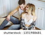 young couple in love hugging in ... | Shutterstock . vector #1351988681