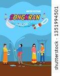 songkran festival banner  thai... | Shutterstock .eps vector #1351994501