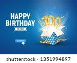 100 th years anniversary banner ...   Shutterstock .eps vector #1351994897