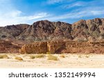rocks in a canyon in the desert ... | Shutterstock . vector #1352149994