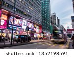 tsim sha tsui  hong kong   07... | Shutterstock . vector #1352198591