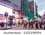 tsim sha tsui  hong kong   07... | Shutterstock . vector #1352198594