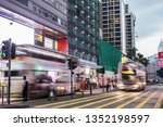 tsim sha tsui  hong kong   07... | Shutterstock . vector #1352198597
