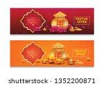 happy akshaya tritiya festival...   Shutterstock .eps vector #1352200871