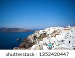 oia town on santorini island ... | Shutterstock . vector #1352420447