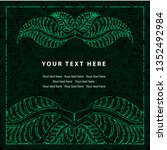 grunge vector greeting... | Shutterstock .eps vector #1352492984