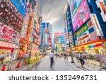 tokyo  japan   august 1  2015 ... | Shutterstock . vector #1352496731