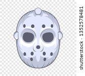 hockey goalie mask icon in...   Shutterstock . vector #1352578481