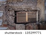 hole in the wall with a lattice | Shutterstock . vector #135299771