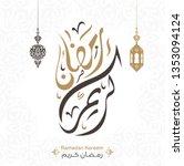 ramadan kareem greeting vector... | Shutterstock .eps vector #1353094124