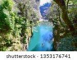 scenery of kogase river near...   Shutterstock . vector #1353176741