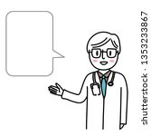 male doctor pointing. smiling...   Shutterstock .eps vector #1353233867