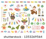 japanese child's day vector... | Shutterstock .eps vector #1353269564