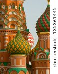 Moscow Saint Basil Cathedral...