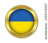 simple round ukraine golden...