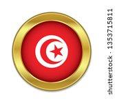 simple round tunisia golden...