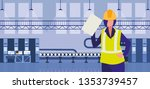 female worker in factory... | Shutterstock .eps vector #1353739457