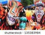 Loei  Thailand     Phi Ta Khon...
