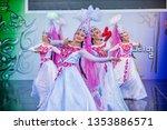 andong   south korea   oct 01   ... | Shutterstock . vector #1353886571