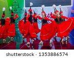 andong   south korea   oct 01   ... | Shutterstock . vector #1353886574