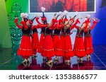 andong   south korea   oct 01   ... | Shutterstock . vector #1353886577