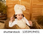 photo project little baker.... | Shutterstock . vector #1353919451