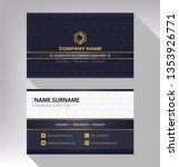 business model name card black... | Shutterstock .eps vector #1353926771