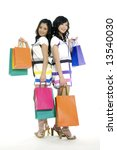 beautiful asian happy shopping... | Shutterstock . vector #13540030