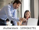 mentor  executive  boss ... | Shutterstock . vector #1354261751