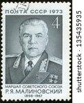 soviet union   circa 1973  a... | Shutterstock . vector #135435935