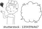this is an illustration of a... | Shutterstock .eps vector #1354596467