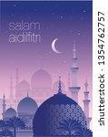 hari raya aidilfitri  eid... | Shutterstock .eps vector #1354762757