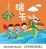 vector of dragon boat racing... | Shutterstock .eps vector #1354818281