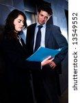 businesswoman and businessman... | Shutterstock . vector #13549552