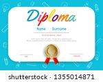 certificates kindergarten and... | Shutterstock .eps vector #1355014871