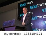 """Small photo of TEL AVIV, ISRAEL, MARCH 31, 2019, The Israeli prime minister candidate, Benjamin """"Benny"""" Gantz, giving a speech during an election rally of his party - Blue and White in Herzliya near Tel Aviv"""