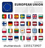 european union   eu   and... | Shutterstock .eps vector #1355173907