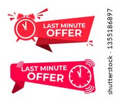 set of last minute offer button ... | Shutterstock .eps vector #1355186897