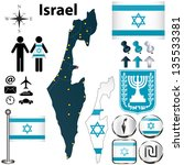vector of israel set with... | Shutterstock .eps vector #135533381