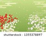 cherry blossom sakura tree on... | Shutterstock .eps vector #1355378897