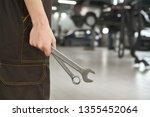closeup of female hands keeping ... | Shutterstock . vector #1355452064