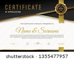 certificate template with... | Shutterstock .eps vector #1355477957