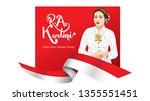 kartini day  r a kartini the... | Shutterstock .eps vector #1355551451