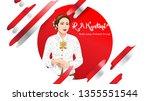 kartini day  r a kartini the... | Shutterstock .eps vector #1355551544