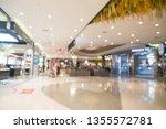 abstract blur or defocus... | Shutterstock . vector #1355572781