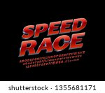 vector modern emblem speed race ... | Shutterstock .eps vector #1355681171